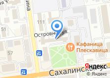 Компания «Управление автомобильных дорог Сахалинской области» на карте