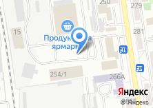 Компания «Алтай+» на карте