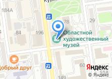 Компания «Сахалинский областной Художественный музей» на карте