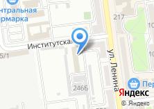 Компания «Адвокатский кабинет Харитонович С.В.» на карте