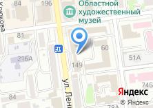 Компания «Управление МВД России по Сахалинской области» на карте