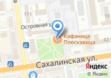 Компания «Строящееся административное здание по ул. Сахалинская» на карте