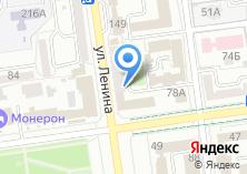 Компания «Сахалинское транспортное агентство» на карте