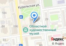 Компания «Сахалинская областная универсальная научная библиотека» на карте