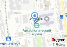 Компания «Учебный Археологический Музей» на карте