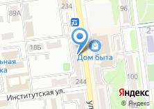 Компания «RS Cafe» на карте