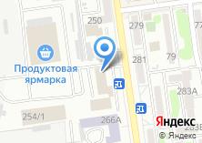 Компания «Геон Сервис» на карте