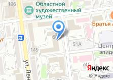 Компания «1 отряд ФПС по Сахалинской области» на карте