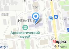 Компания «Сахалинский государственный университет» на карте