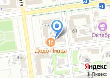 Компания «STREET» на карте