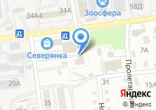 Компания «ГЛАВСКЛАД» на карте