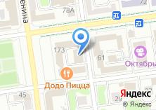 Компания «Эмерсон» на карте