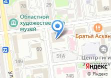 Компания «РН-СахалинНИПИморнефть» на карте