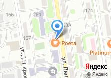 Компания «Книга Сервис» на карте