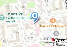 Компания «Областная стоматологическая поликлиника» на карте