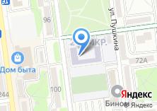 Компания «Активное образование» на карте