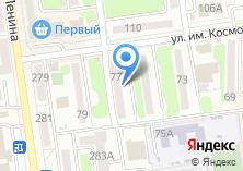Компания «АЛТИС» на карте
