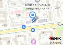 Компания «Центр дистанционного и профессионального образования» на карте