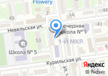 Компания «Сахалинский колледж искусств» на карте