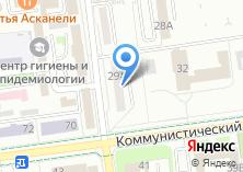 Компания «Арминэ» на карте