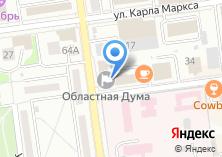 Компания «СтрекоZа» на карте