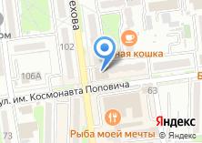 Компания «Бертлинг Проджектс Сахалин» на карте