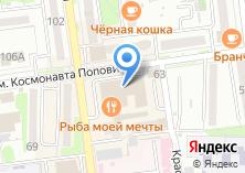 Компания «Столичный-Премиум» на карте