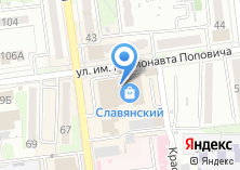 Компания «Сахалин Девелопмент» на карте