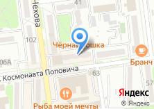 Компания «Коффитель» на карте