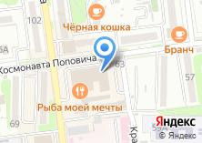 Компания «Moch» на карте