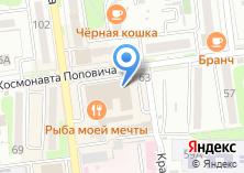 Компания «Одетта» на карте