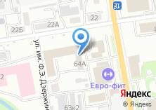 Компания «Следственное управление Следственного комитета РФ по Сахалинской области» на карте