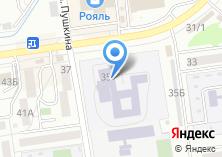 Компания «Гимназия №1 им. А.С. Пушкина» на карте