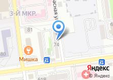 Компания «Медия Плюс» на карте