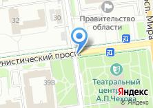 Компания «БИЗНЕС-ПЛАН-ЮЖНО-САХАЛИНСК ТЭО» на карте