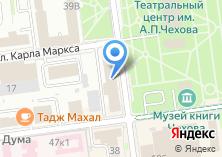 Компания «Сахалинская областная типография» на карте