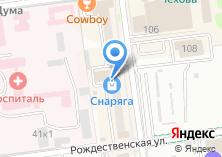 Компания «Сахалинпромстройпроект» на карте