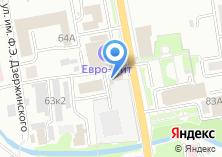 Компания «КСП-Спецодежда» на карте