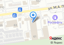 Компания «АвтоЭра» на карте