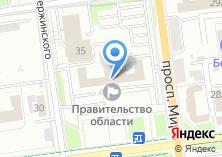 Компания «Управление делами Губернатора и Правительства Сахалинской области» на карте