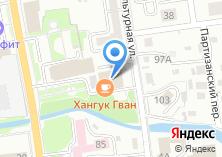 Компания «Центр просвещения культуры республики Корея НОУ» на карте