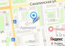 Компания «Строящийся жилой дом по ул. Сахалинская» на карте