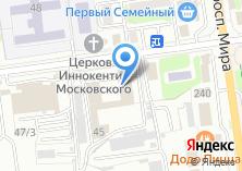 Компания «PROМЕБЕЛЬ» на карте