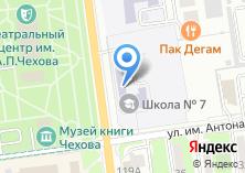 Компания «Начальная общеобразовательная школа №7» на карте