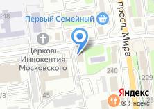 Компания «Строящееся административное здание по ул. Пограничная» на карте