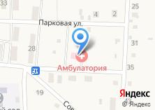 Компания «Долинская Централизованная Библиотечная Система МБУ» на карте