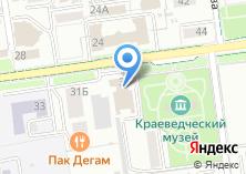 Компания «Адвокатский кабинет Даринской К.С» на карте