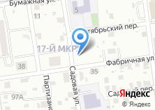 Компания «Домофон» на карте