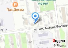 Компания «АмРусТранс РФИ» на карте