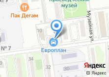 Компания «Русин и Векки юридическая компания» на карте